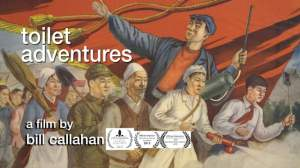 Callahan - toilet adventures